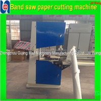 Zhengzhou Guangmao automatic electric paper cutter,band-saw paper cutting machine,made in China