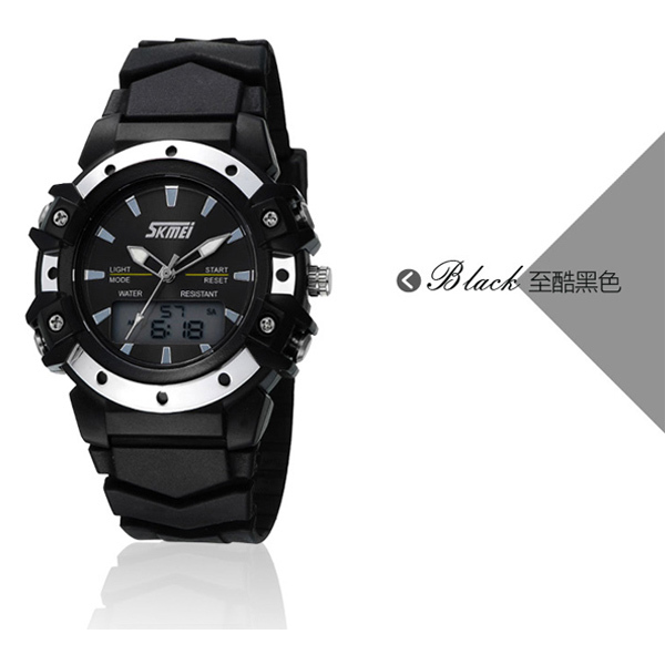 2016 NEW fashion women analog LED digital watch mens watches top brand luxury SKMEI boys girls casual sport clock