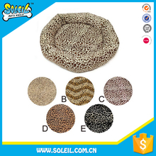 Direct Factory Price Washable Outdoor Rattan Pet Bed