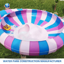 Water park equipment playground sets Space Bowl used big water slides for sale