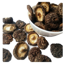 brown edible factory price dried shiitake mushroom