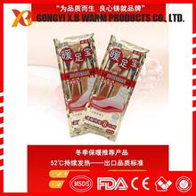 medicated foot powder foot powder rechargeable heating pads