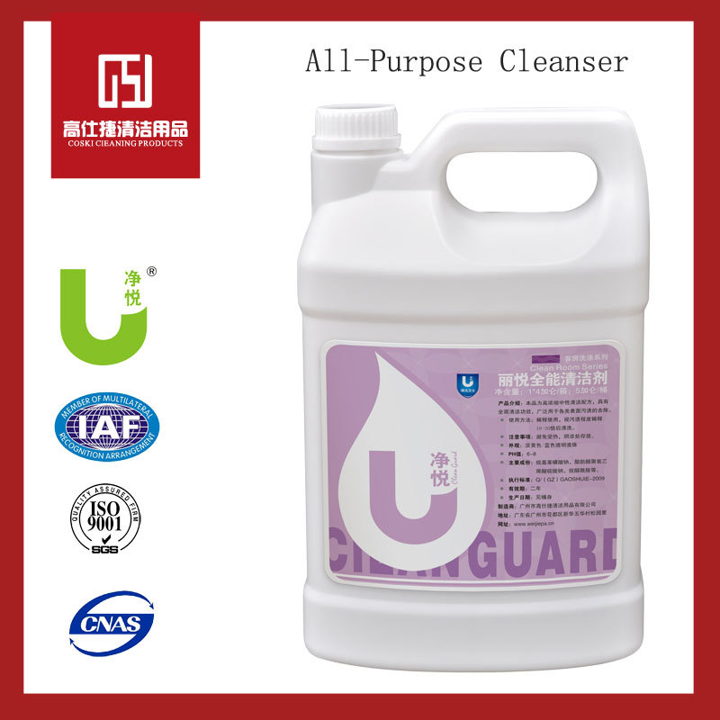 liquid general cleaner for hotel