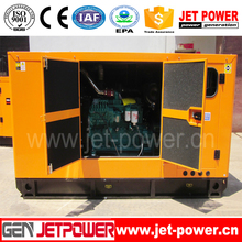 25KW 30kva silent type diesel generator price 4BT3.9-G1 engine