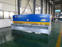 Professional Manufacturer high quality Plate Shearing Machine metal sheet cutting mahine