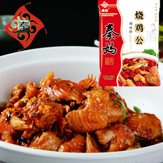 China supplier cooking sauce for family use
