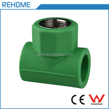 REHOME full form of ppr pipe fitting machine