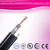 Bare copper conductor HYAC telephone communication cable