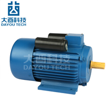 Iec Standard 0.37 Kw Single Phase Squirrel Cage Induction Motor For Air-compressor