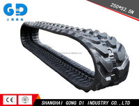 250x52.5N Low Noise Excavator Rubber Track