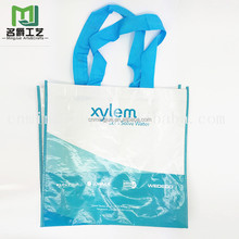 New arrival RPET laminated gift bag/ RPET laminated advertising bag