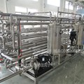 Advanced designed automatic industrial Tubular apple cider sterilization machine made in China