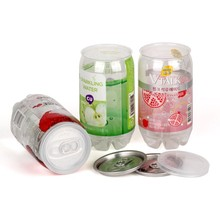 Customised printing aluminium easy open end PET cold drink cans