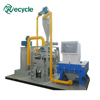 /product-detail/high-recycling-rate-99-99-insulation-copper-wire-cable-making-machine-60772332659.html