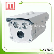 [Marvio Analog Camera] video security system cctv camera face recognition cctv suppliers in dubai for wholesales