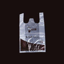 bio degradable clear thin plastic bag