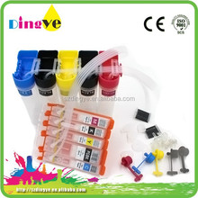 New!! 2016 hot sale ciss empty ink cartridge for epson sx105