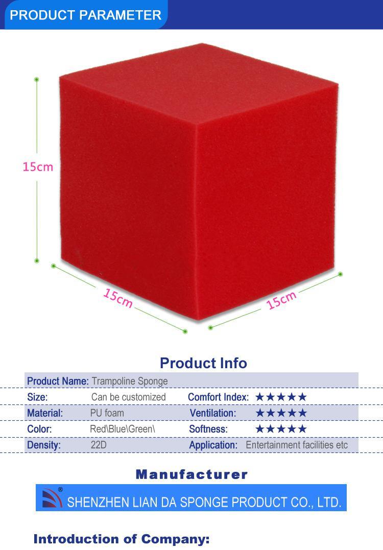 Trampoline Mat Trampolines With Foam Pit For Sale Foam