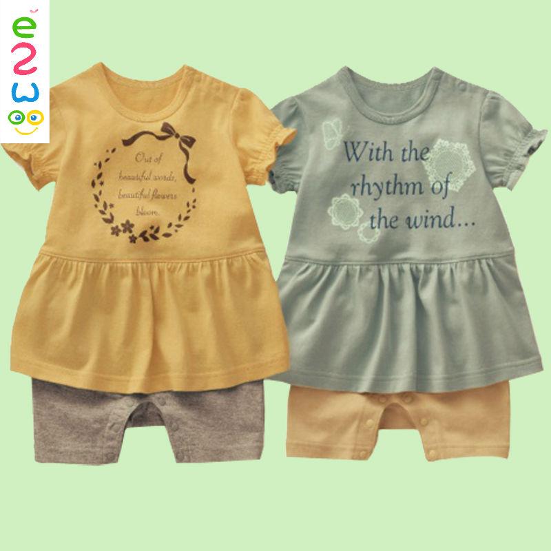 Детская Французская Одежда