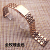 10-20mm 304 Solid 5 beads Stainless Steel Watch Band