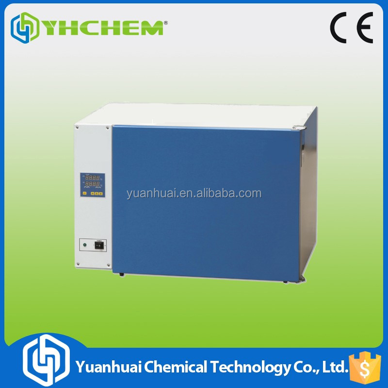 Economical type laboratory brand incubator for sales