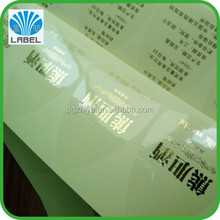 Silver/gold foil stamping plastic adhesive sticker, adhesive silver/copper stamping sticker