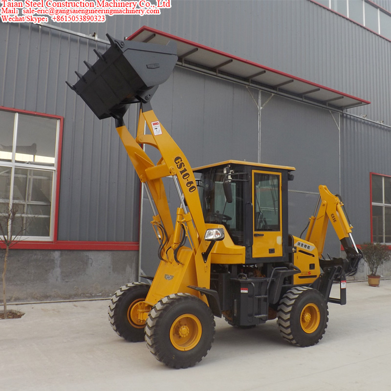 mini 1 ton GS10-70 china backhoe loader for sale tractor backhoe best price