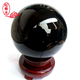 HJT Nature Obsidian crystal ball personalized quartz sphere