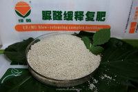 fertilizer NPK 14-14-14