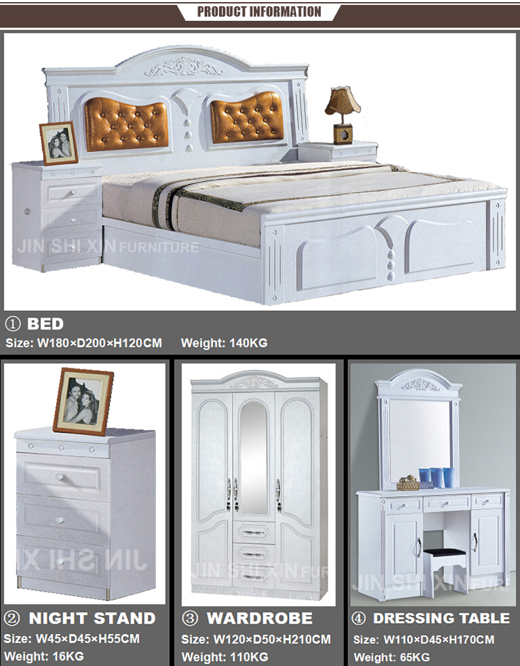 Foshan wholesale factory price new design modern mdf bedroom set furniture