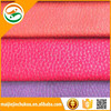 /product-gs/laminated-leather-car-upholstery-seat-covers-pu-leather-fabric-with-foam-60288671844.html