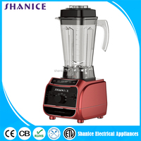 Hot selling commercial juice blender,1500W juice blender with good quality