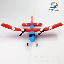 2.4G Foam remote control airplane model airplane, airplane toy