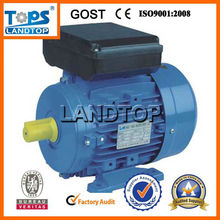 Landtop aluminum cover electric fan motor