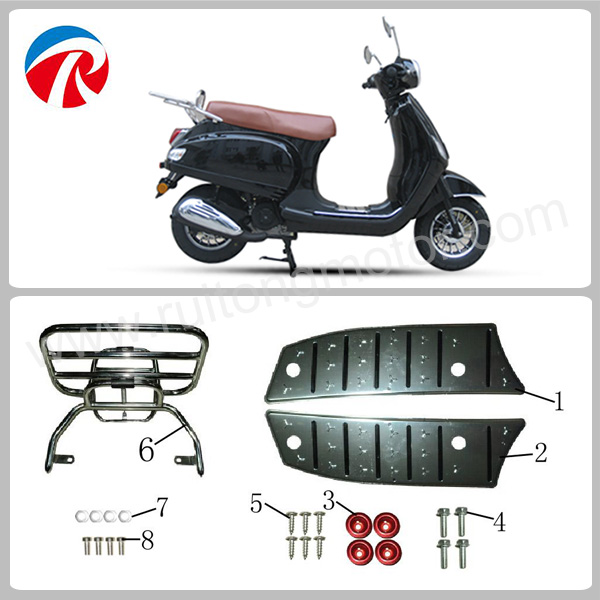 Motorcycle rear luggage carrier,alum.footplate decoration gasket,alum footplate