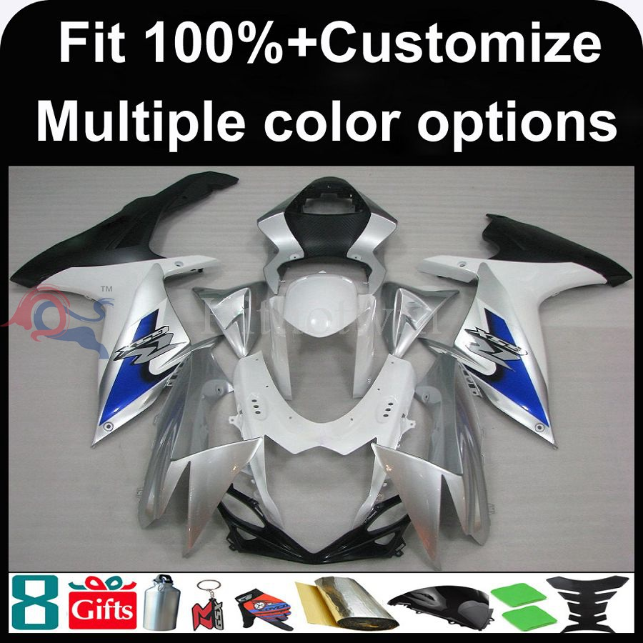 Manufacturer INJECTION MOLDING Fairing GSXR600 2011 2012 GSXR750 motor CORONA FAIRING For SUZUKI GSX-R600/750 11 12 <strong>K11</strong>