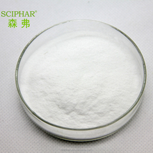 Supply High Quality Food Grade High Quality Ornithine 70-26-8 in stock for sale / L-Ornithine powder