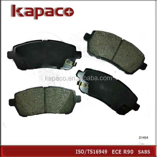 Ceramic Brake Pads for Ford Fiesta 2011-2014 D1454 AE8Z-2001-A