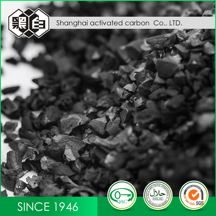 High Iodine Value 450 Min Coconut Shell Activated Carbon For Oil Catalytic Reforming