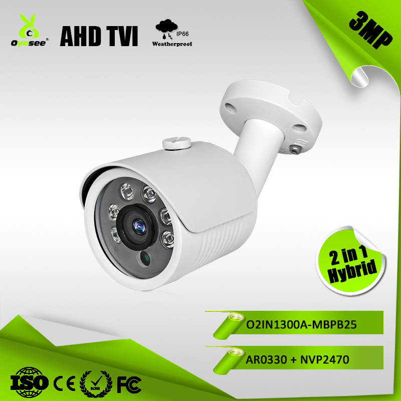 Cost effective 1536P 3MP IP66 25M IR Range Hybrid 2 in 1 AHD TVI severance lowes outdoor security cameras