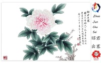 Hot products 2016 flower fabric painting designs