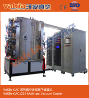 PVD coating Equipment- (Glass Bead of Jewellery)magnetron sputtering vacuum coating machine