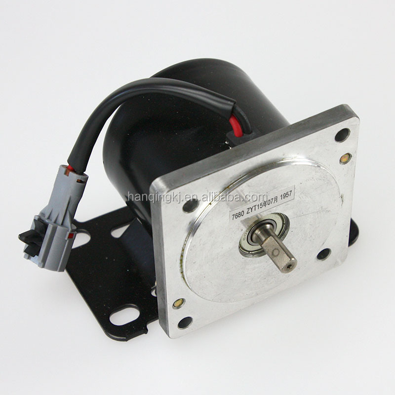 Pin high torque motor that is equipped in the src ak and for High torque electric motor