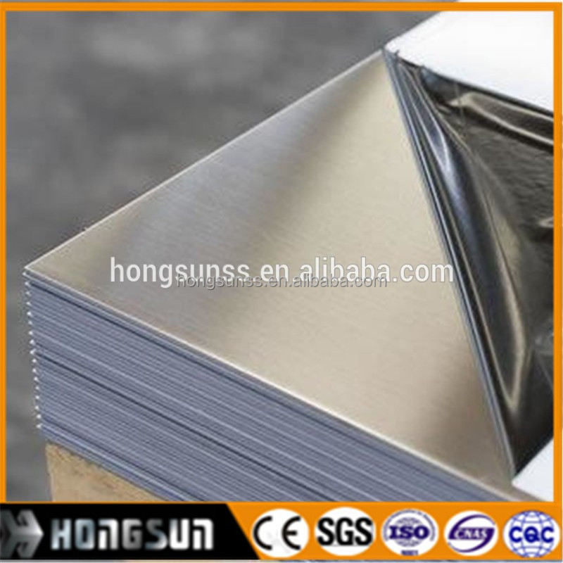 free samples 0.5mm thickness 304L stainless steel sheet for decorative steel doors