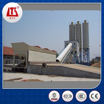 YHZS60 Small Cement Batching Plant Mobile Type ISO9001&BV Approved