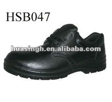 China Petroleum & Chemical Corporation used top quality safety shoes for worker