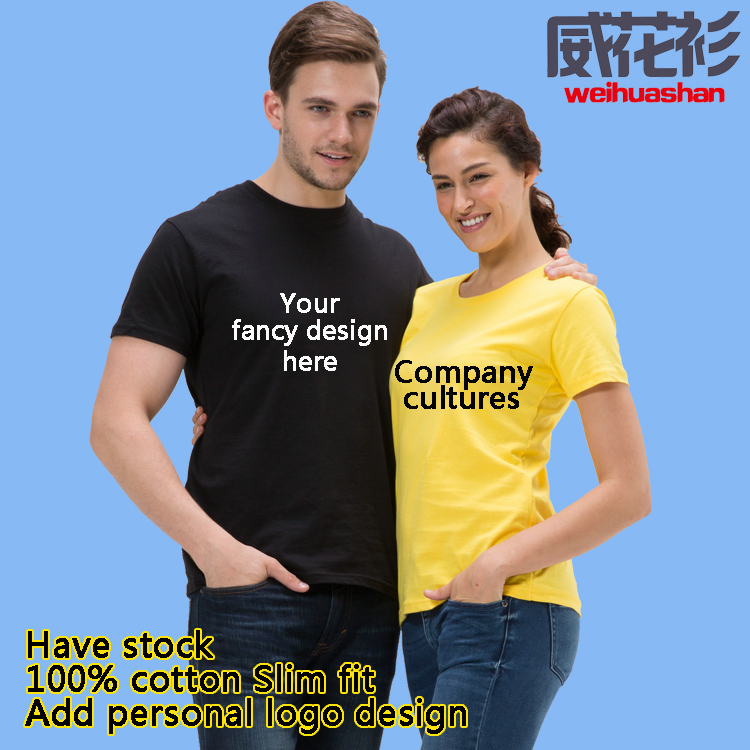 Wholesale 100% cotton Tshirts Slim fit Plus size 180grams High quality custom Tshirt