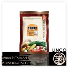 HACCP Taiwan Fried Chicken Mixed Breading Seasoning Powder