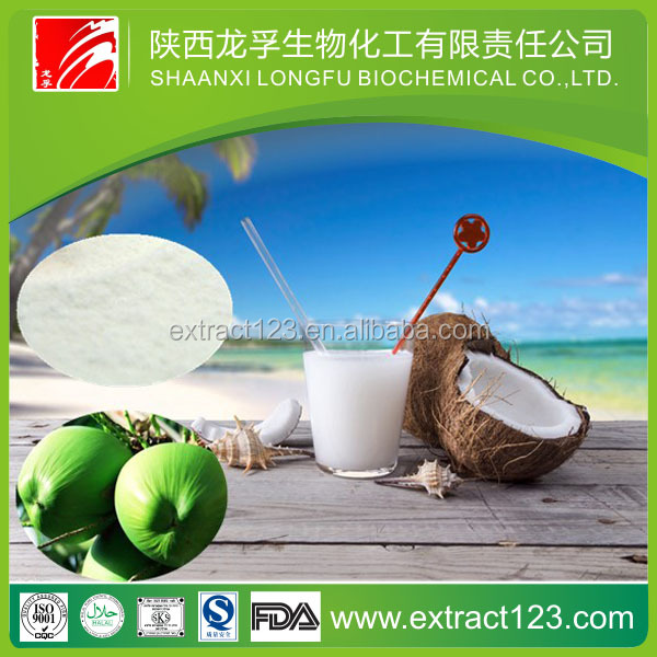 China supplier health food about coconut juice powder/dried coconut powder