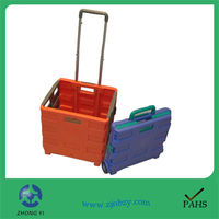 Widely Used Folding Shopping Tram